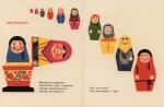 E5 HOI RUSSIAN BOOKS Lidia Popova
